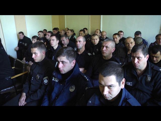 Подільський відділ поліції Підсумки роботи за дев'ять місяців поточного року
