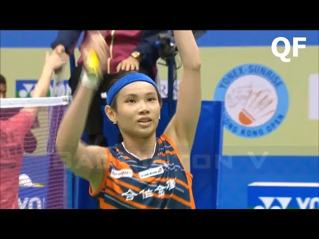 TAI Tzu Ying vs CHEN Yufei 2017 Hong Kong Open Quarter Final