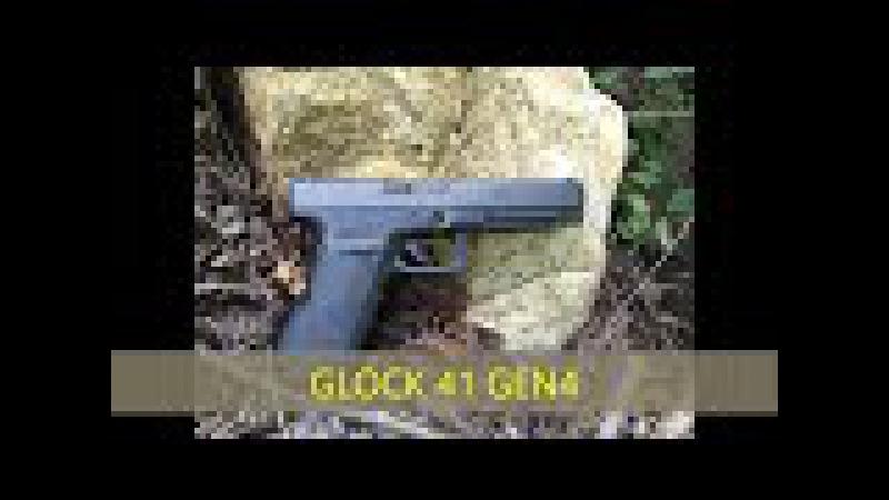 Glock 41 Gen4: Beast in 45ACP!