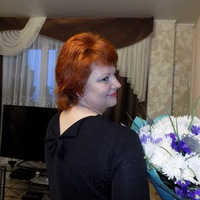 Карине Оганесян