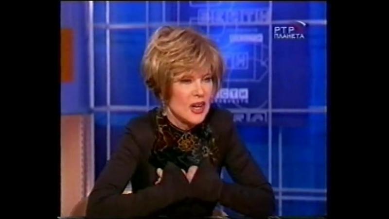 Вести Подробности (Россия,11.11.2005)