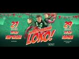 27 декабря «Локо» vs. «Партизан», 29 декабря «Локо» vs. «ПАРМА».