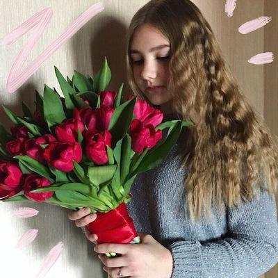 Кристина Аршинова