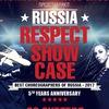 Russia: Respect Showcase 2017   28-29 ОКТЯБРЯ