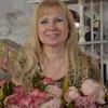 Marina Glazkova