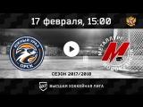 «Южный Урал» Орск - «Металлург» Новокузнецк
