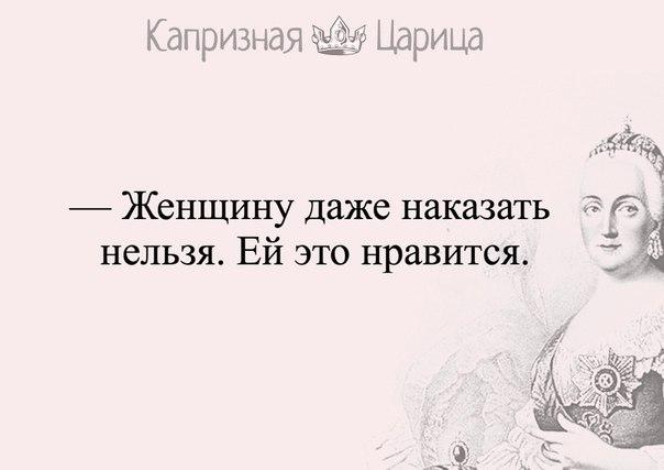 Фото №456249071 со страницы Галины Лысенко