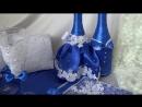 Оформление свадьбы в синем цвете Свадебные аксессуары