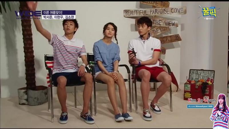 ′윤식당2′ 박서준, 화보 촬영에서 김소현과 로맨틱 분위기! 핑크빛 모드♡ 170105 EP.115