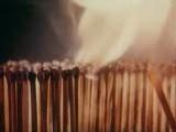 КОНФЛИКТ--  Мультфильм Гарри Бардина 1983г -Спички