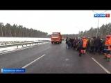 Лыткаринское шоссе соединилось с дорогой на Урал