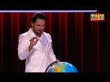Comedy Club - Как создавался мир