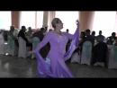 Танец Ведущей Елены Алинской на Свадьбе