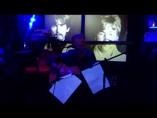 Азат Шафиков - Белый свет [cover] (Краснодар, The Rock-bar Classic, 16.11.2017)