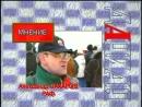 АвтоШоу - выпуск от 22.03.1997