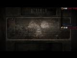 S.T.A.L.K.E.R. Пространственная Аномалия 4.1 Начало