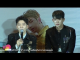 VK30.07.2017 MONSTA X Press Conference @ 'THE 1ST WORLD TOUR' Beautiful in Bangkok