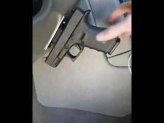 Магнитный держатель для оружия