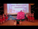 Ярмарка - Празднование 45-летия Школы в Рогово