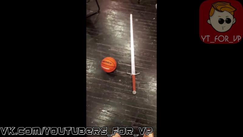 Мяч Поперечный
