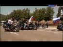 2010 Ночные Волки братство мотоцикла