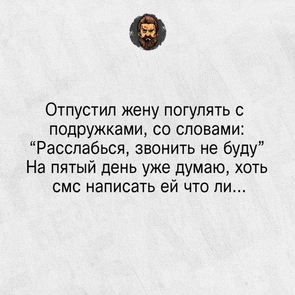 Фото №456254525 со страницы Люси Бушуевой