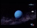 """Вселенная  The Universe Сезон 2 - 05 """"Alien Moons  Чужие луны"""" (2008)"""