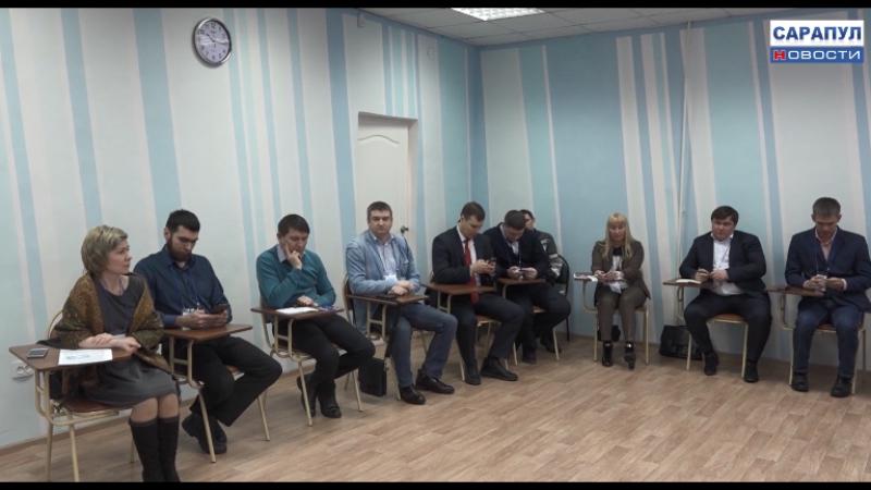В Сарапуле подвели итоги встреч бизнес-сообщества города с представителями градообразующих предприятий