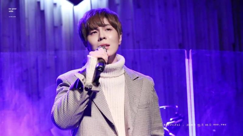 [FANCAM][05.01.18] SOO - Beautiful (도깨비ost) @ Soo Solo Concert
