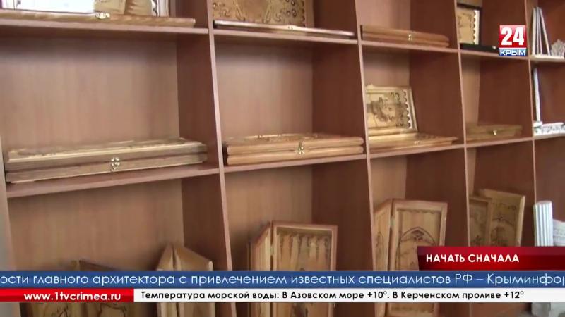 Право на второй шанс (13.11.2016 ТРК Крым)