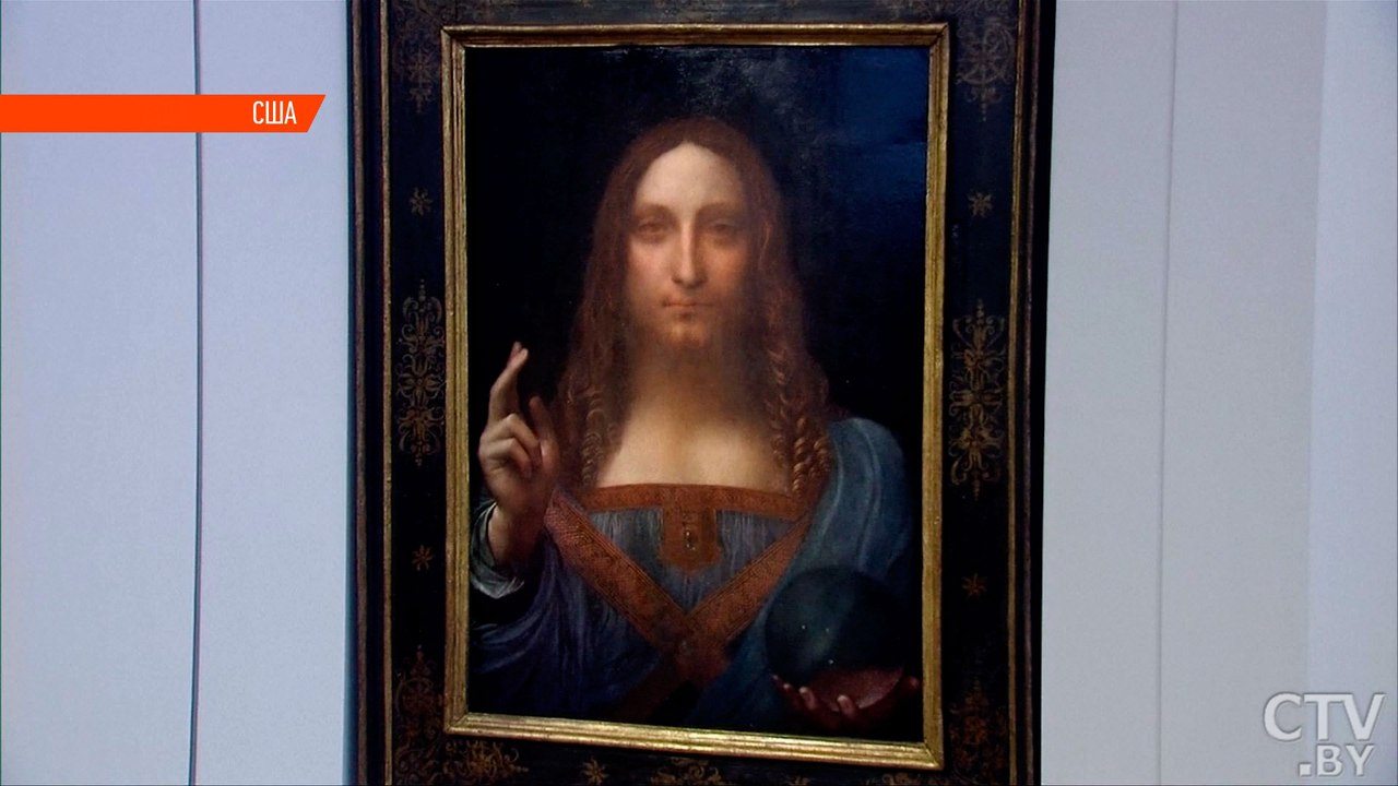 «Спаситель мира» Леонардо даВинчи уйдет смолотка— Резонансные торги