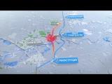Трасса М-4 Дон – первая дорога в России, сделанная по нормам ФРГ