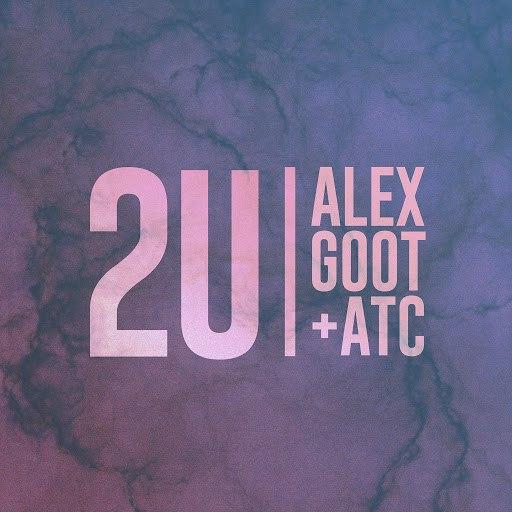 Atc альбом 2U
