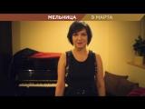 Приглашение на концерт от Хелависы
