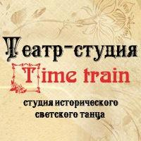 "Логотип Театр-студия ""Time train"", Краснодар"