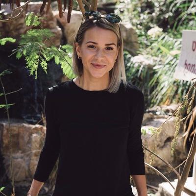 Таня Баскин