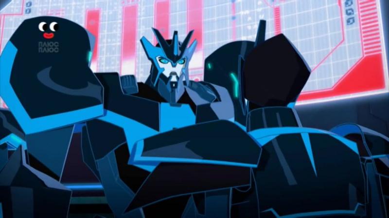«Трансформери: Роботи під прикриттям Сила об'єднання» 3 сезон 25 серія.
