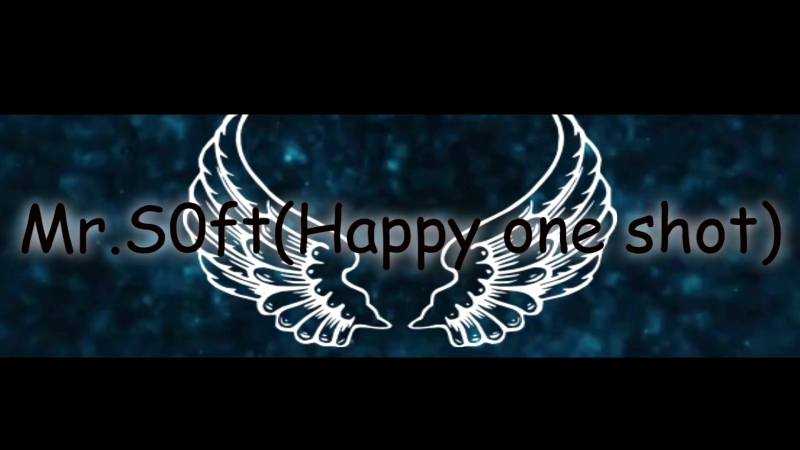 Mr.S0ft(Happy one shot) -3