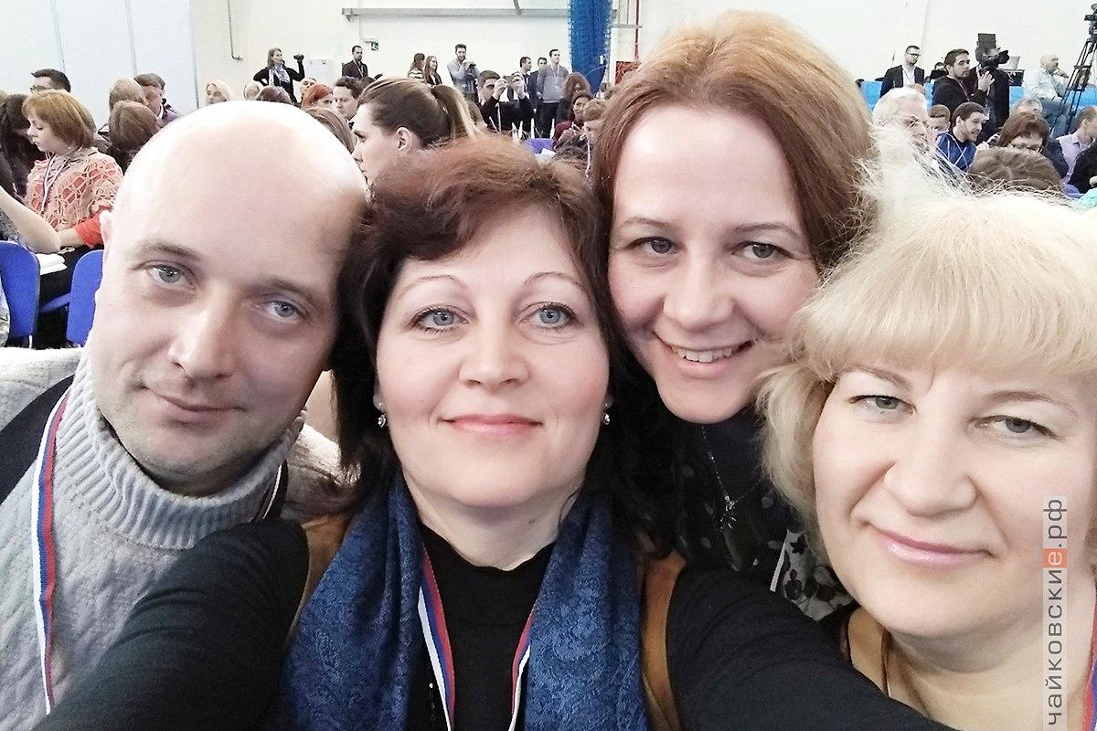 форум правда и справедливость, калининград, 2018 год