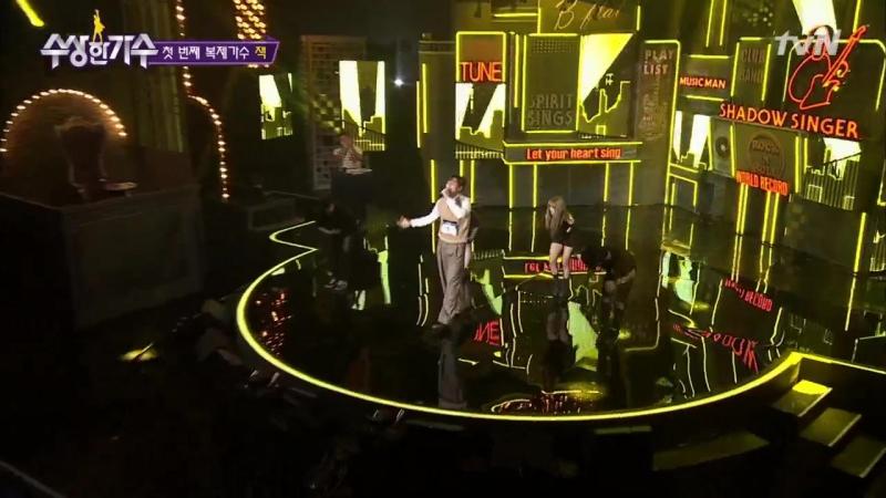 [SHOW] 170818 100% HYUKJIN (only voice) 2AM JEONG JIN WOON @ tvN 수상한가수 / Shadow Singer