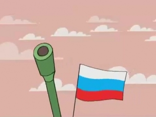 Неофициальный гимн русских патриотов.
