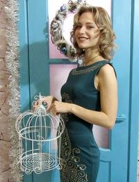 Вика Ефремова