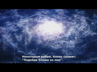 Тайные грехи - Билал Асад