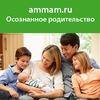 Осознанное родительство: дети, родители, семья