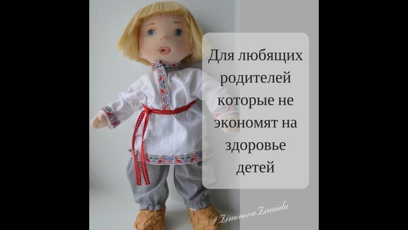 Правильные куклы для любящих родителей