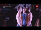 Взвешивание ACB 77 Василевский vs. Дураев