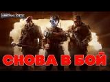 🔴Rainbow Six Siege: 🔫 СНОВА В БОЙ 🔪 (Стрим Xbox One)