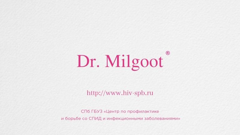 СКОЛЬКО ЖИВУТ ЛЮДИ С ПОЛОЖИТЕЛЬНЫМ ВИЧ-СТАТУСОМ   Dr.Milgoot