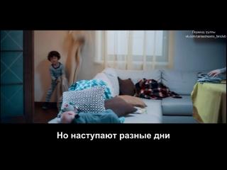 Carla`s Dreams -Pe Umerii Tai Slabi (Субтитры)