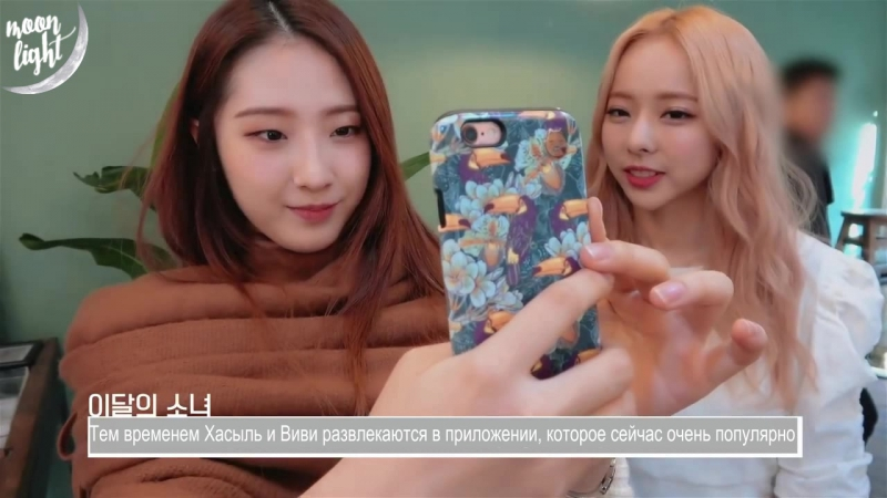 [рус.саб] LOOΠΔ TV 227